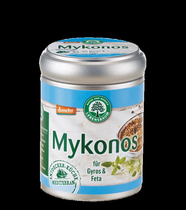 Amestec de condiment de tip mediteranenan MYKONOS, pentru preparate grecesti. BIO LEBENSBAUM  - cutie 65 g. Poza 6528